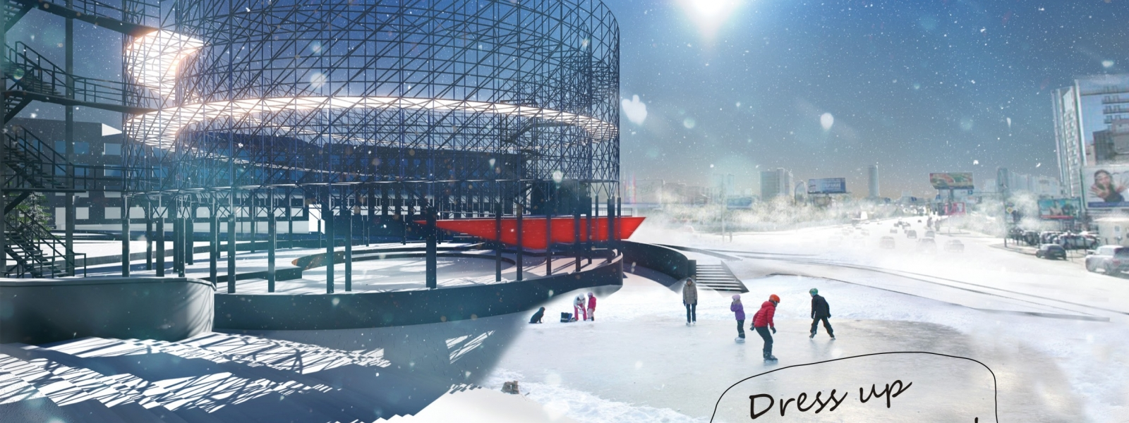 "work-OPEN ARENA. Территория театра ""Глобус"" в Новосибирске"