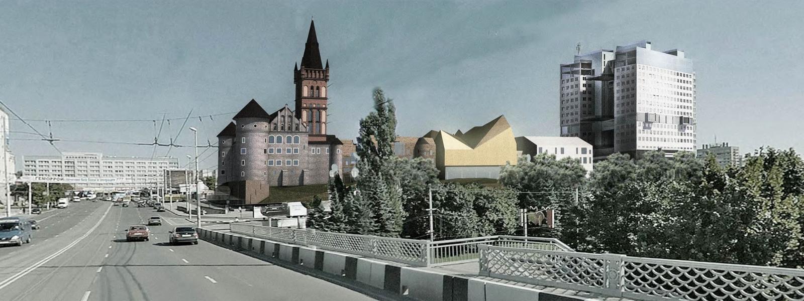 work-Правительственный историко-культурный комплекс на территории бывшего орденского замка Кёнигсберг