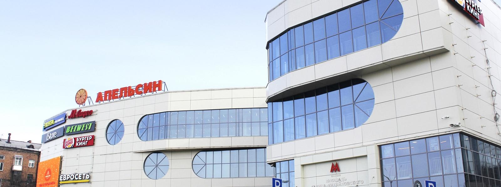 """work-Торговый центр """"Апельсин"""" на пл. Гарина-Михайловского в Новосибирске"""