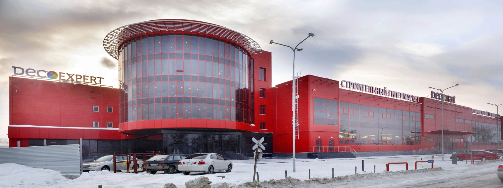 "work-Архитектурное бюро ""АСНОВА"""