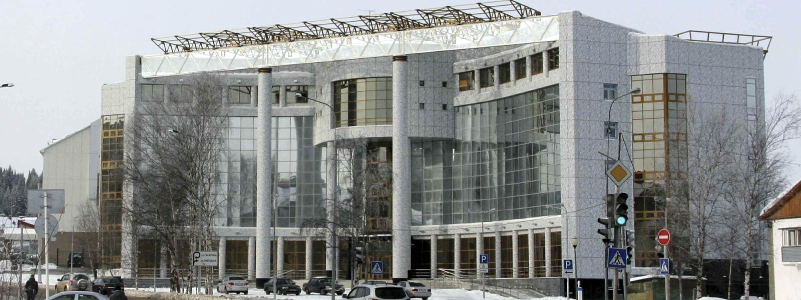 work-Здание окружного суда в Ханты-Мансийске