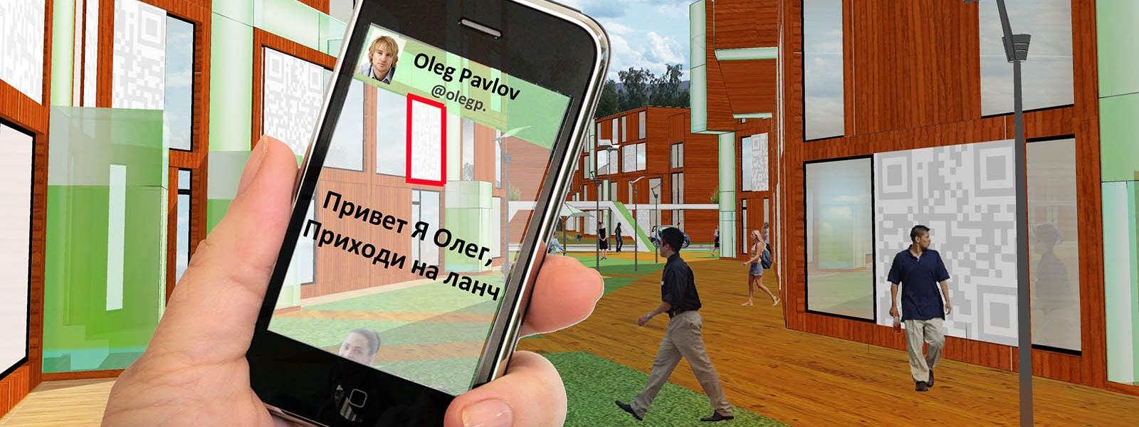 work-Жилой квартал в районе ТЕХНОПАРКА ИЦ Сколково
