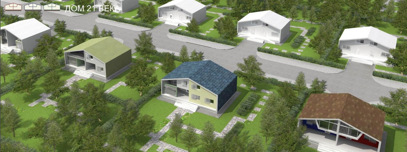 work-Быстровозводимый дом экономкласса с земельным участком и универсальной интерактивной оболочкой