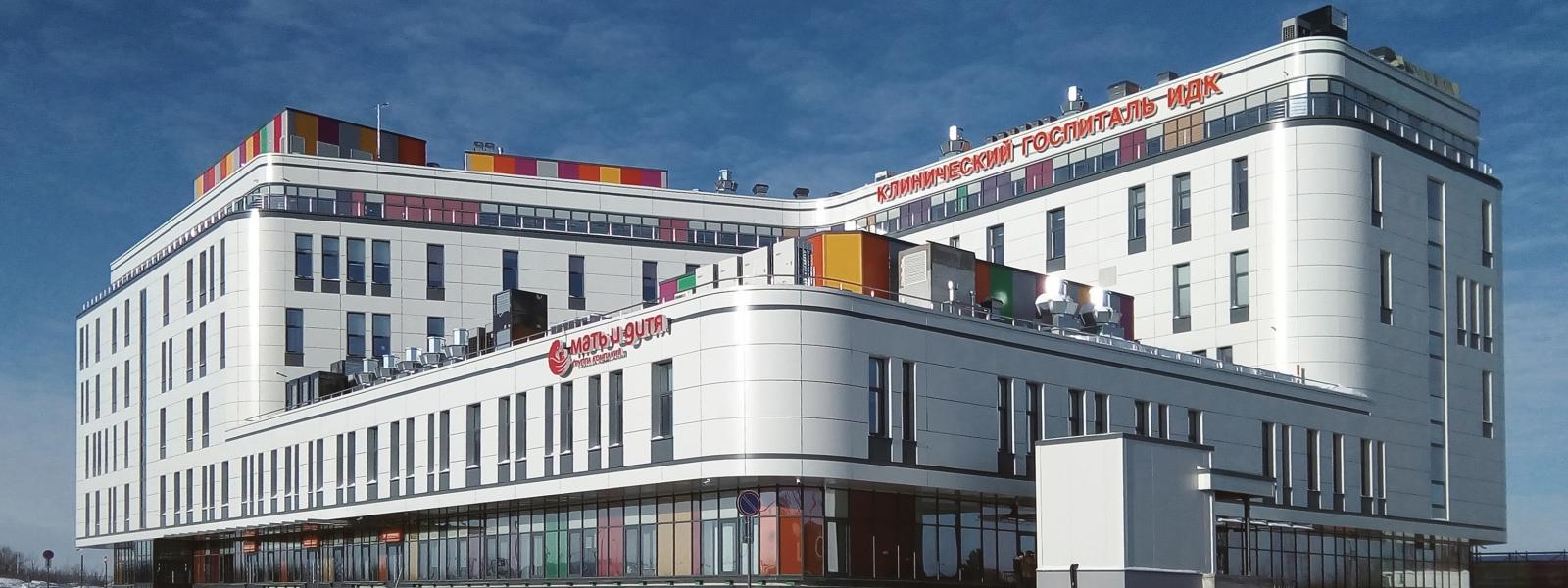 work-Многофункциональный госпиталь в Тюмени по ул. Чернышевский тракт