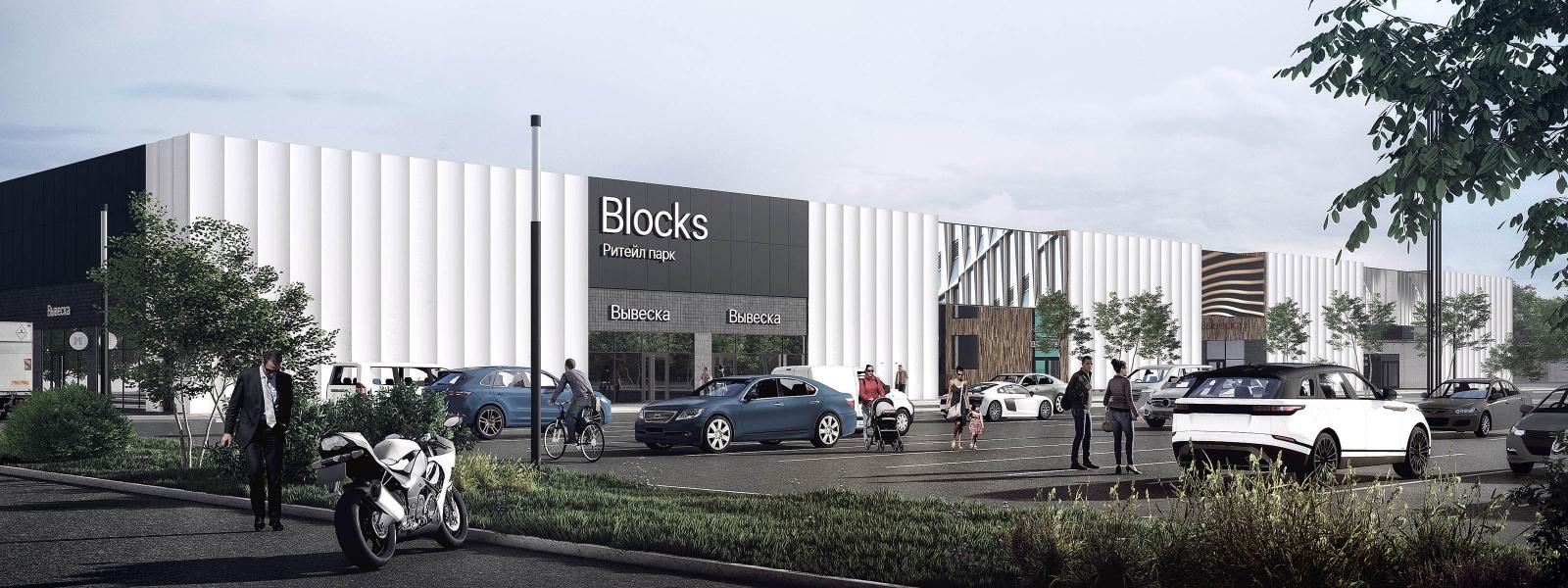work-Торговый комплекс Blocks в Новокузнецке, по ул. Хлебозаводская