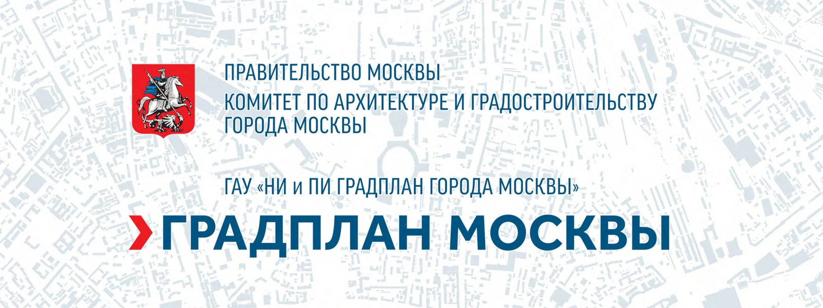work-Методические рекомендации по оценке экономической эффективности мероприятий комплексного развития территорий