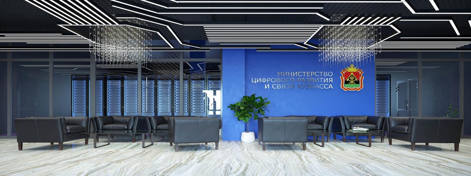 work-Информационный центр Кузбасса