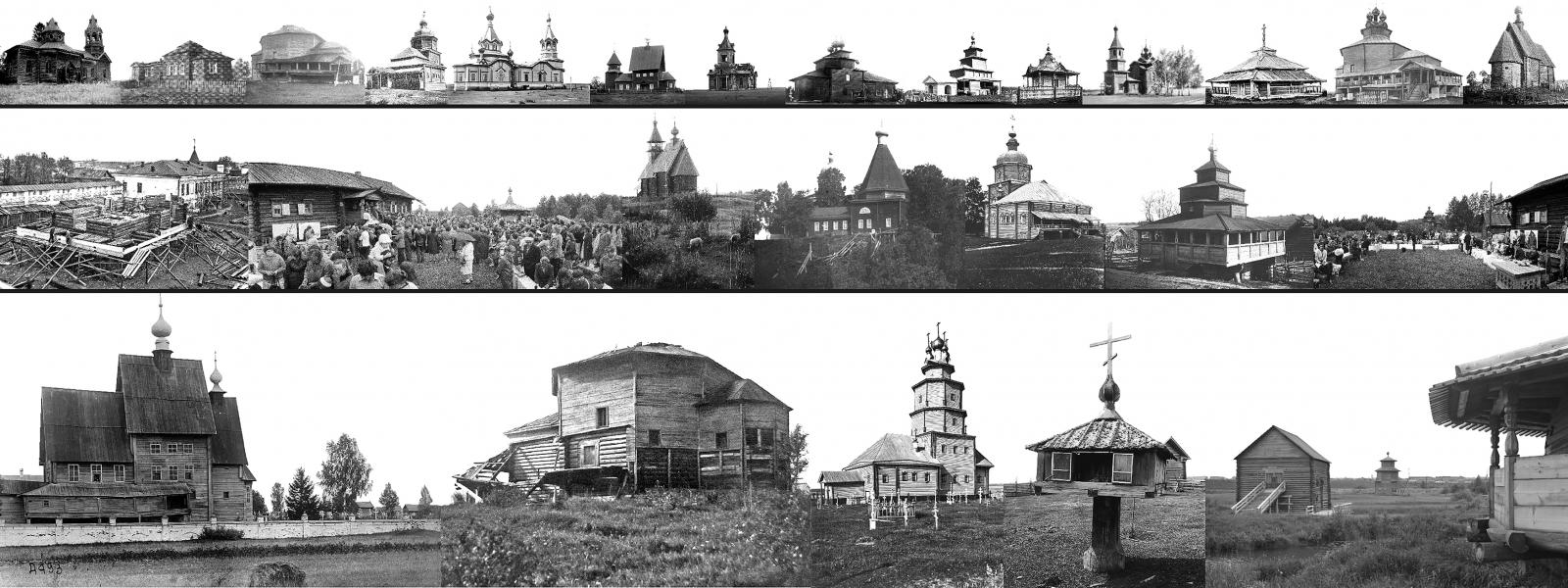 work-Монография «Культурное наследие: интерпретация, актуализация, сохранение. Взгляд на костромские деревянные храмы»