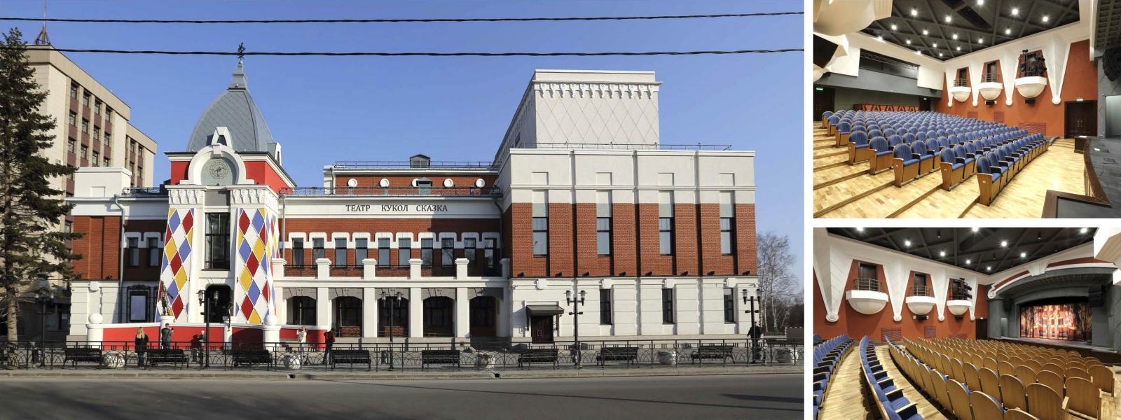 work-Театр кукол «Сказка» в Барнауле