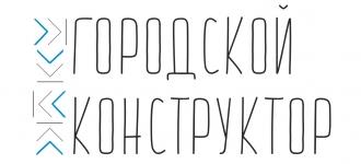 """logo-Партнерство """"Городской конструктор"""""""