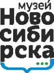 партнер - Музей Новосибирска