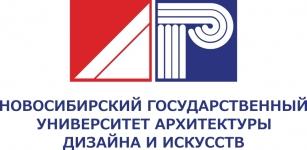 партнер - Новосибирский государственный университет архитектуры и дизайна
