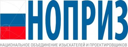 партнер - Национальное объединение изыскателей и проектировщиков / НОПРИЗ
